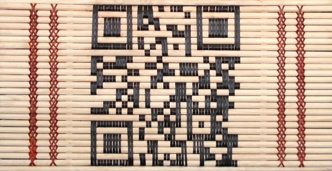 Pattern Recognition by Vicki Smith and Aroha Timoti-Coxon